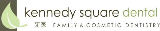 Kennedy Square Dental Clinic Brampton